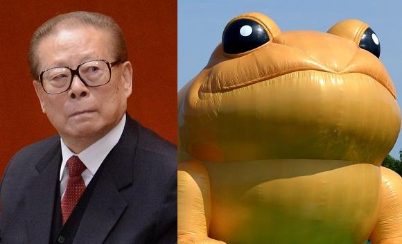 china toad