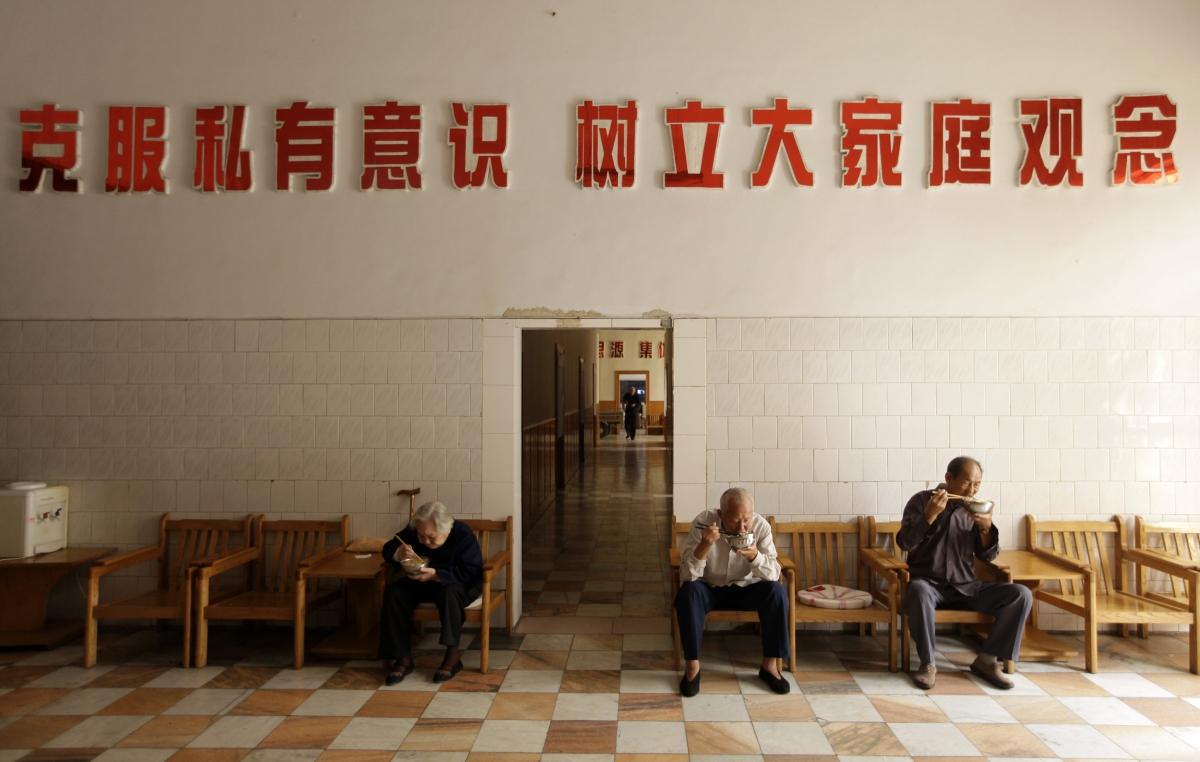 China Nursing Home