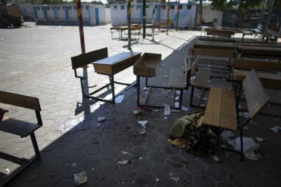 gaza un school