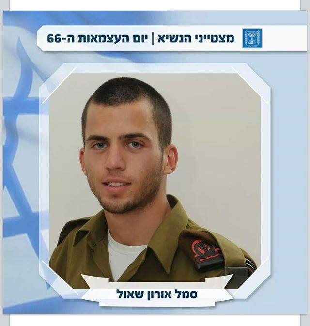 IDF soldier Oron Shaul found dead during Gaza ground invasion