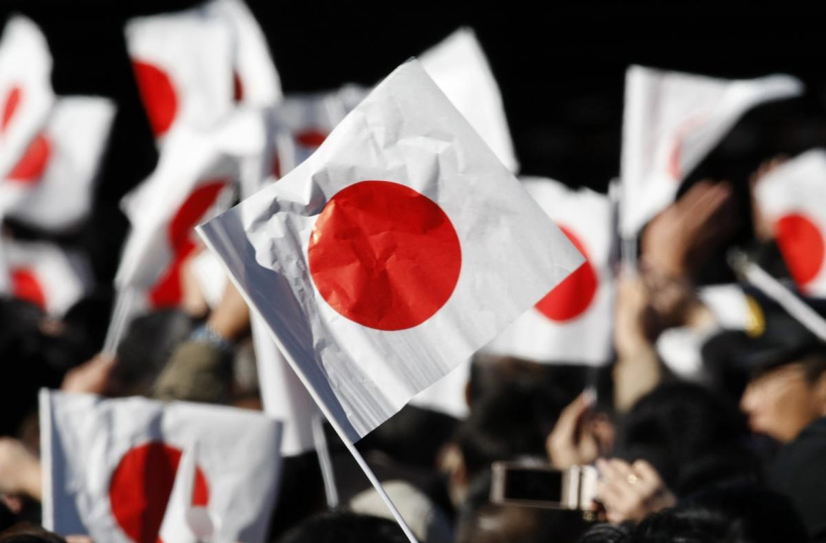 Japan flags