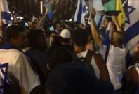 Israel Gaza IDF Strip