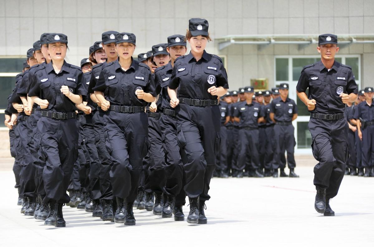 Xinjiang Terrorism