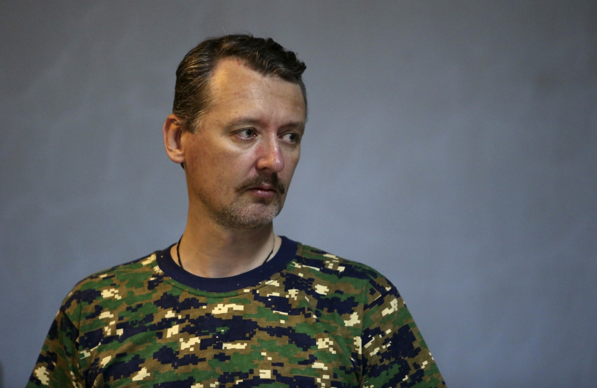 Pro-Russian separatist military commander Igor Strelkov