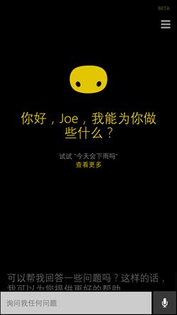Cortana  Coming to UK and China