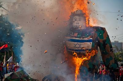 israel effigy