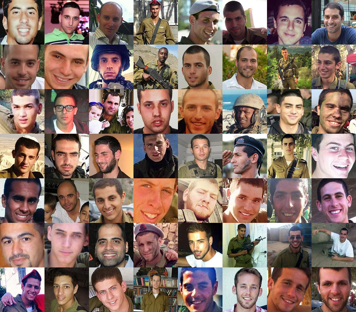 56 Israeli soldiers who died in conflict with Gaza