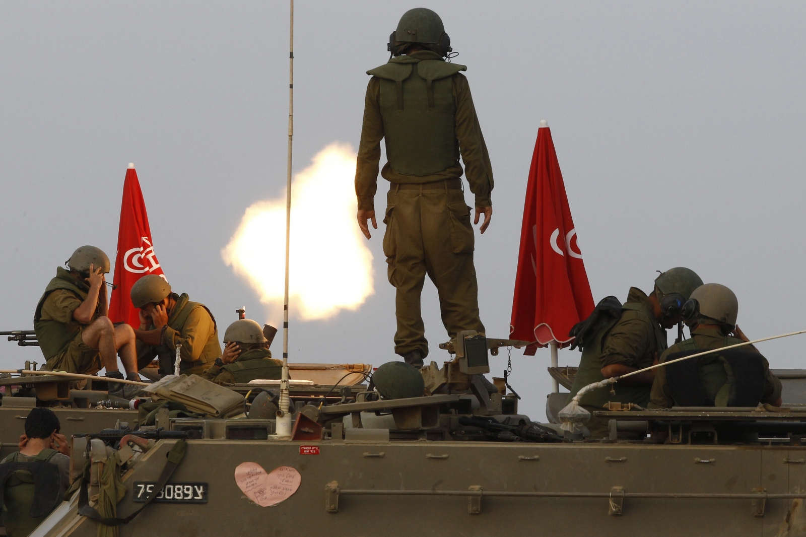 Hamas IDF Israel Gaza