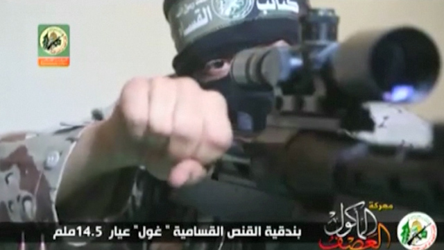 Hamas' Releases Video of Sniper Targeting Israeli Soldiers