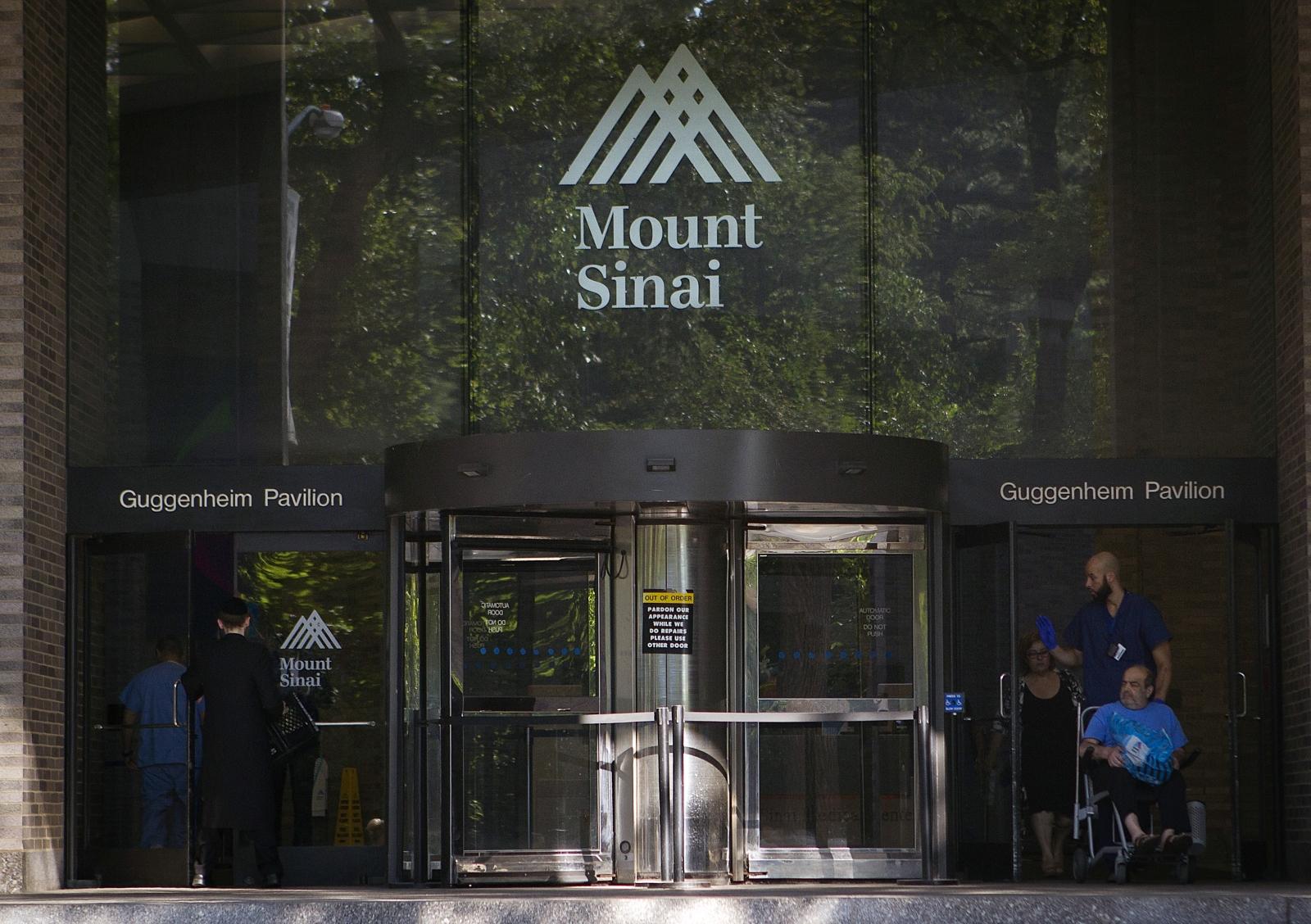 Emergency Room Mount Sinai Manhattan