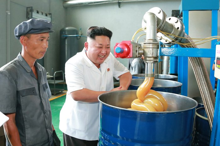 Kim Jong-un Visits Lubricant Factory Imparting Field Guidance