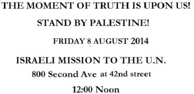 Palestine rally