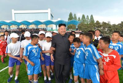 north korea childrens camp
