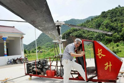 china inventions helicopter