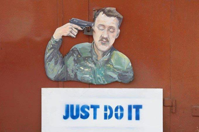 Strelkov caricature