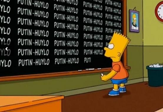 """""""Путін-х#йло"""": сьогодні четверта річниця прем'єри хіта під час спільного маршу футбольних ультрас Харкова і Донецька - Цензор.НЕТ 9277"""