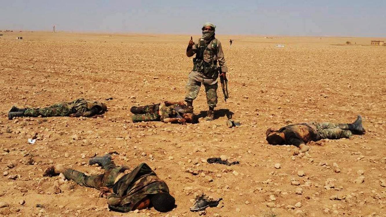 Islamic State 1