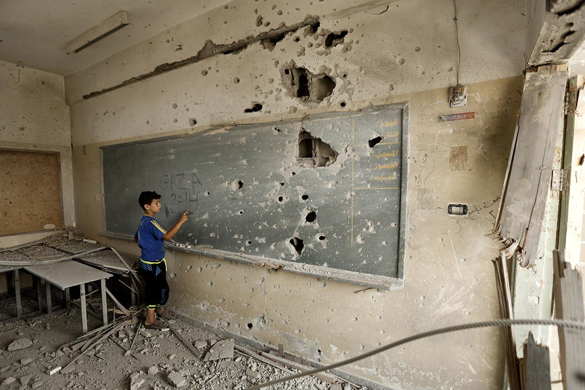 gaza blackboard