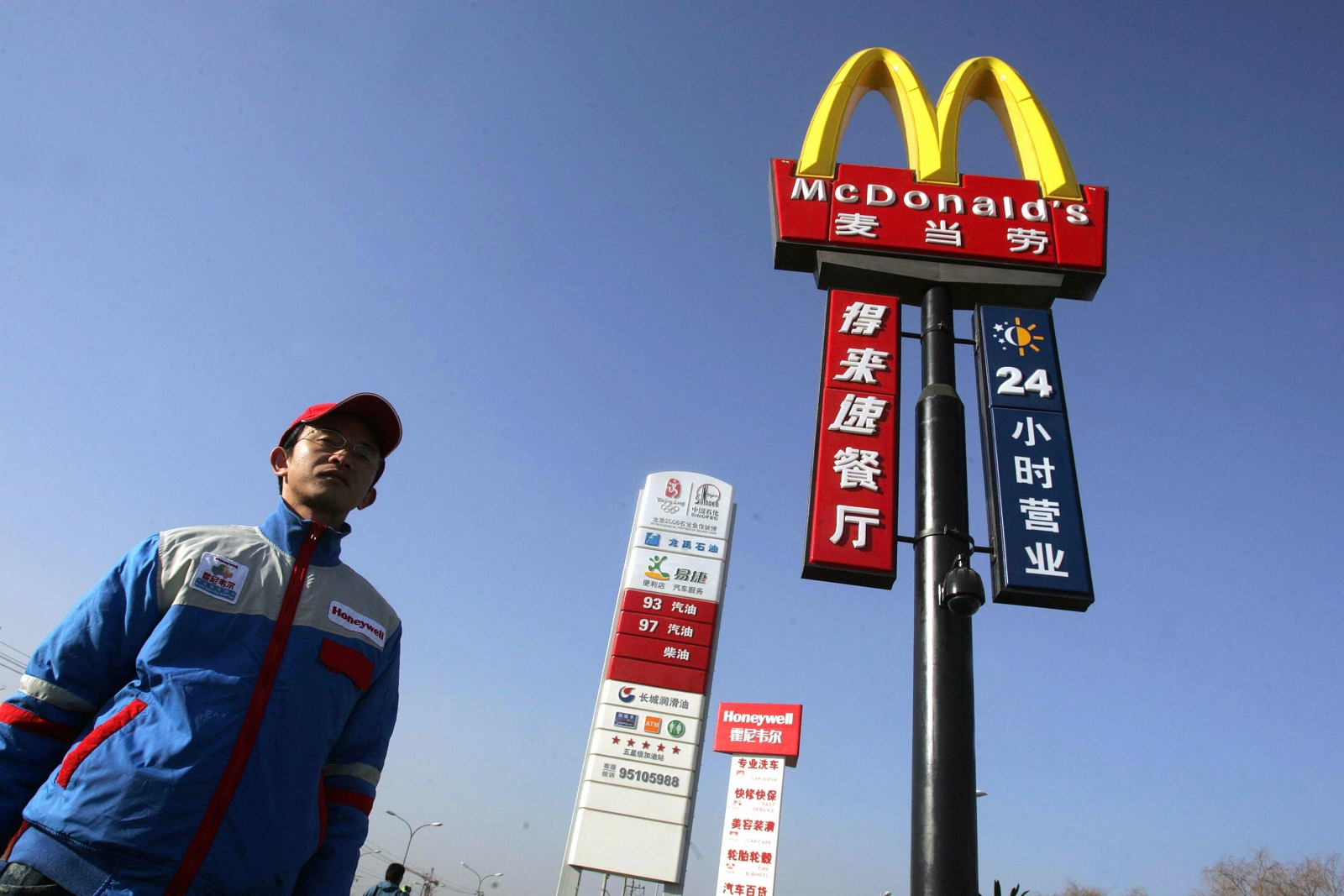 McDonald's worker in China