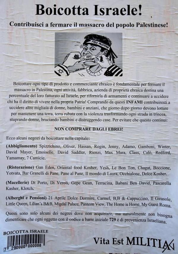 Boycott Israel posters in Rome