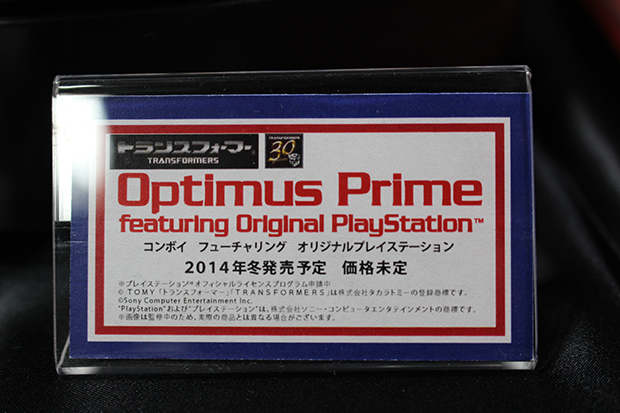30th Anniversary Optimus Prime toy display card