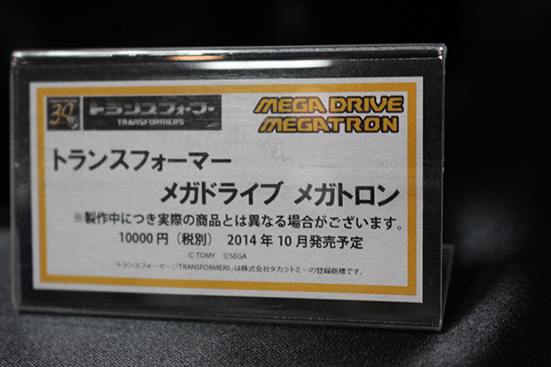Megatron's Megadrive 30th Anniversary display card