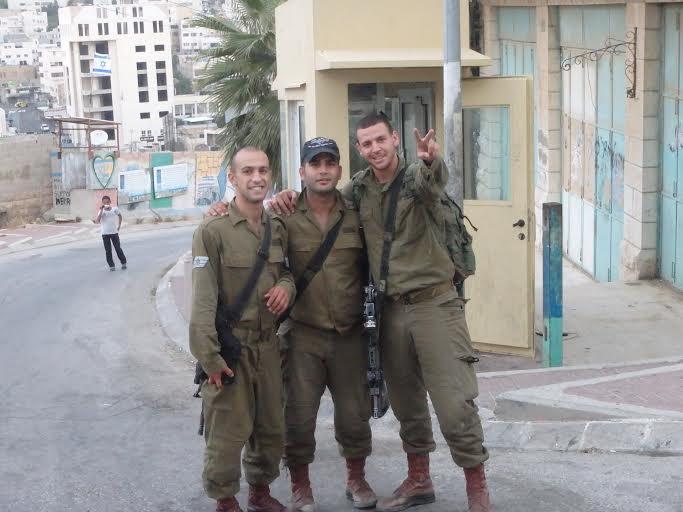 Israel Gaza Hamas IDF