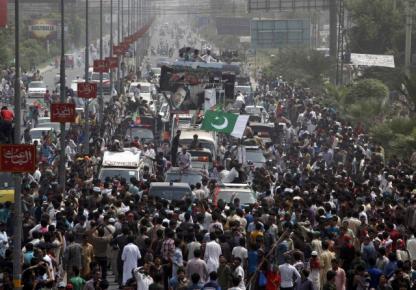 Pakistan's Freedom March