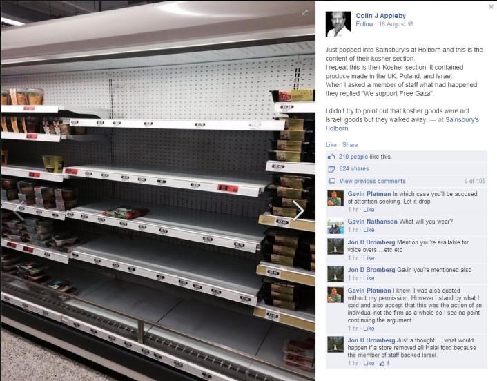 Sainsbury's shelves