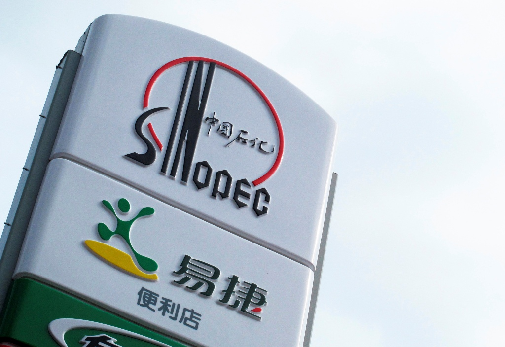 Seven Firms Shortlisted to Buy $16bn Minority Stake in Sinopec Unit