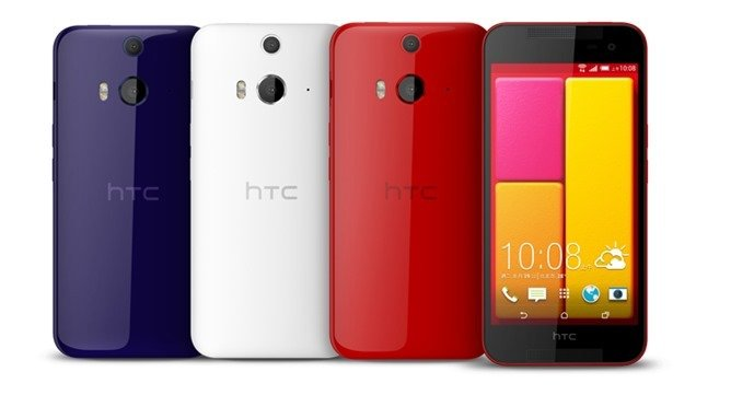 HTC Butterfly 2 (aka J Butterfly HTL23) Officially Announced: Debuts Snapdragon 801, 13MP Duo Camera and More