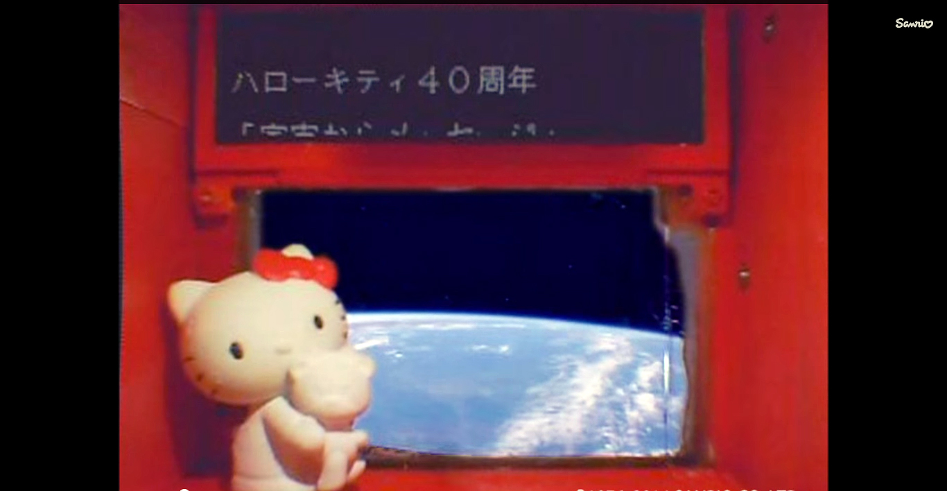 Hello Kitty has Been Sent Into Space