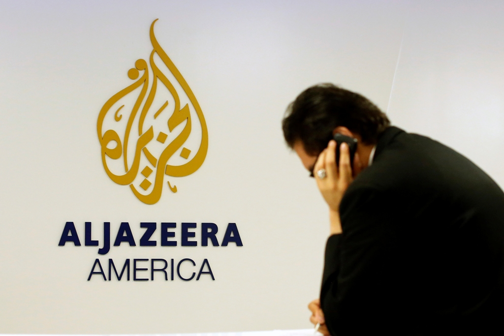 Broadcaster Al Jazeera Rejects Al Gore's Allegations on Current TV Deal