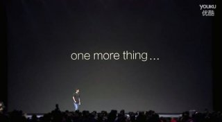 Xiaomi One More Thing