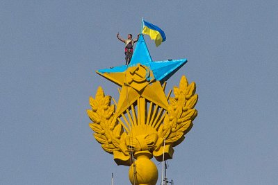 ukraine moscow star