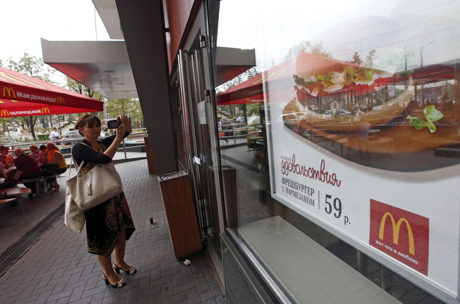 McDonald's Moscow Russia