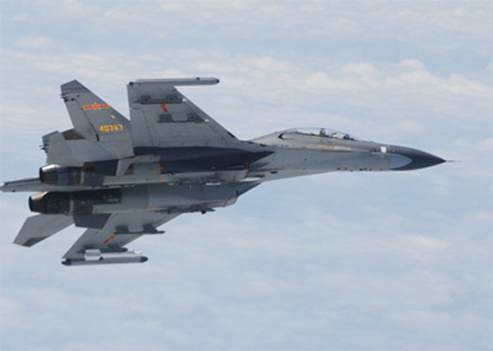 US-China mid-air interception