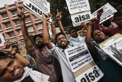 Uttar Pradesh student protest
