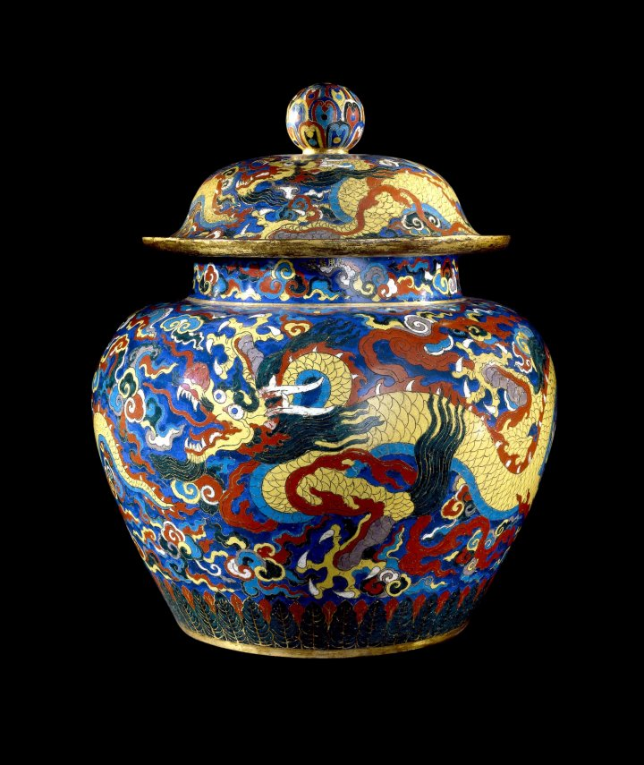 Cloisonné enamel jar and cover with dragons. Metal with cloisonné enamels, Xuande mark and period (1426-1435), Beijing.
