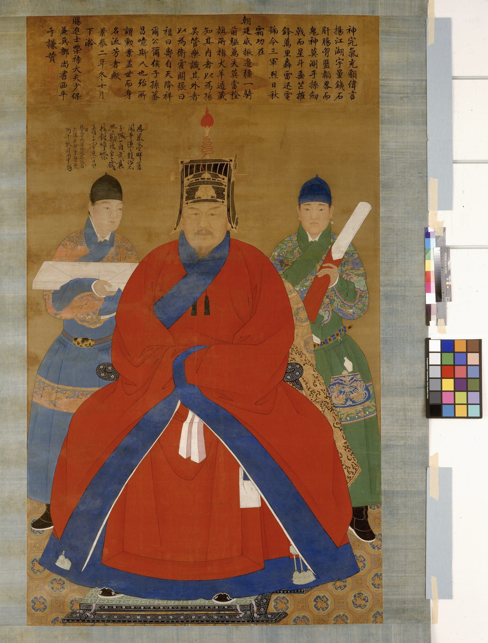 Portrait of Yang Hong (1381-1451). Ming dynasty, Jingtai reign, ca. 1451. Ink and colour on silk.