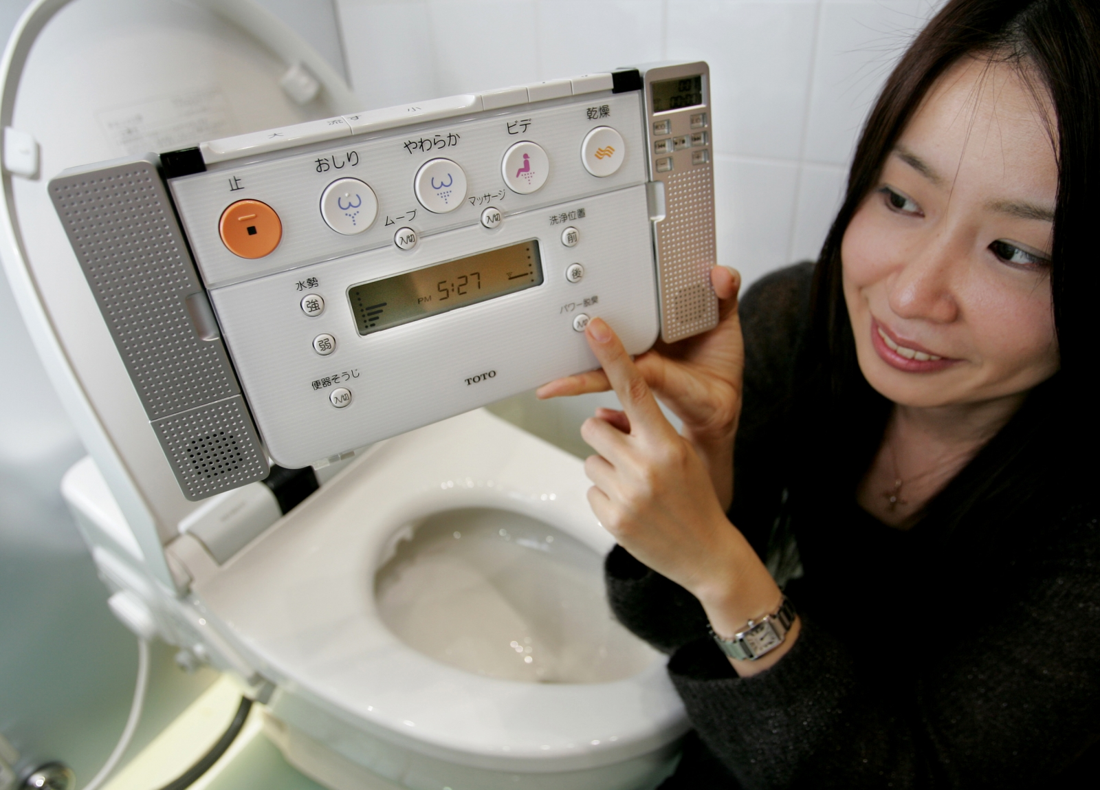 Japans Toto Opens New Plant In India As Narendra Modi Plans - Japanese toilet seat uk