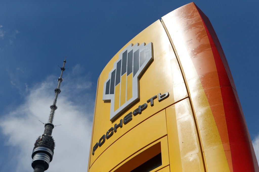 Glencore sells down stake in Russia's Rosneft