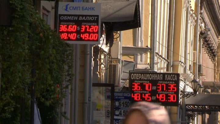 Russian Rouble Hits All-Time Low against Dollar