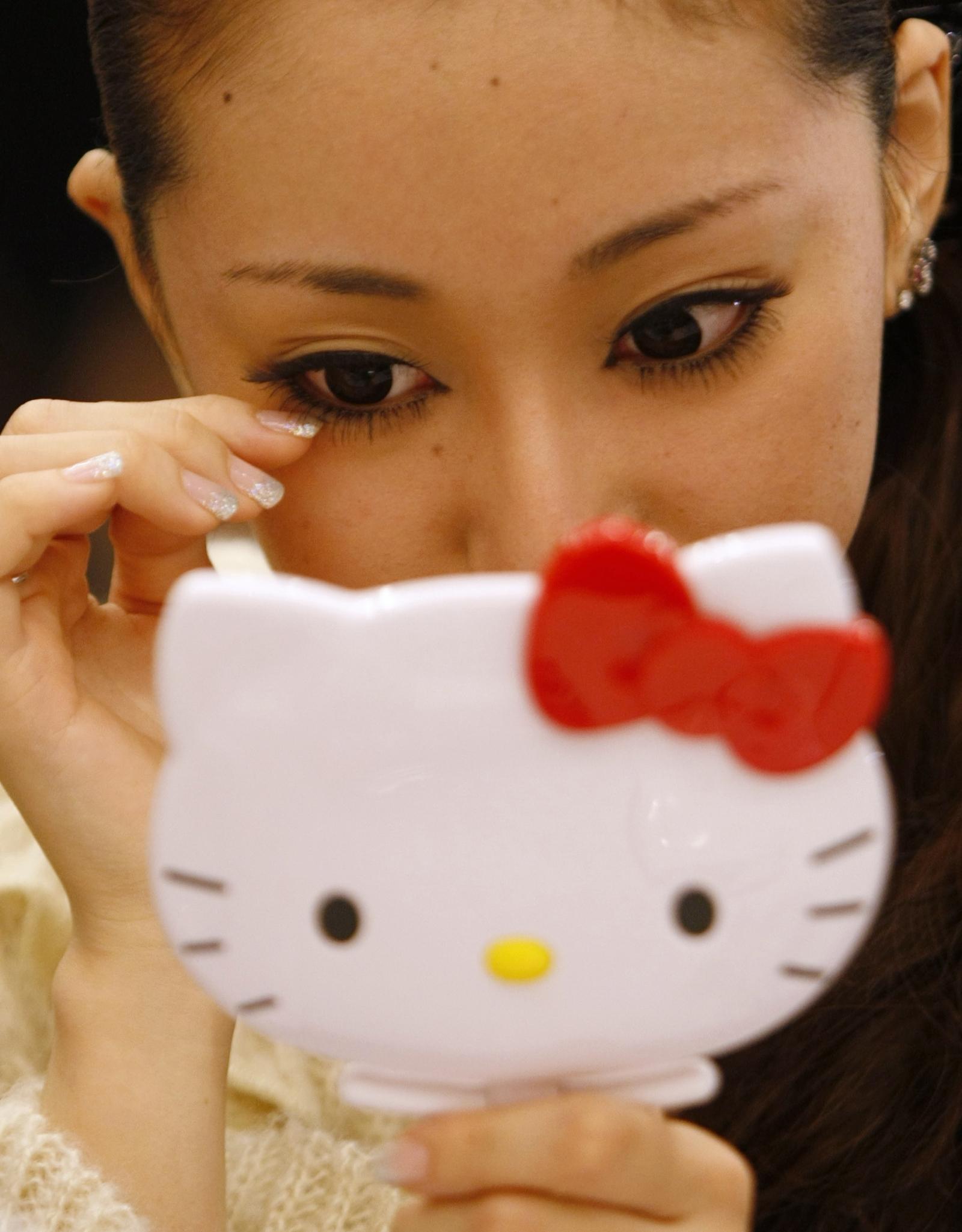 Hello Kitty Make-up Mirror
