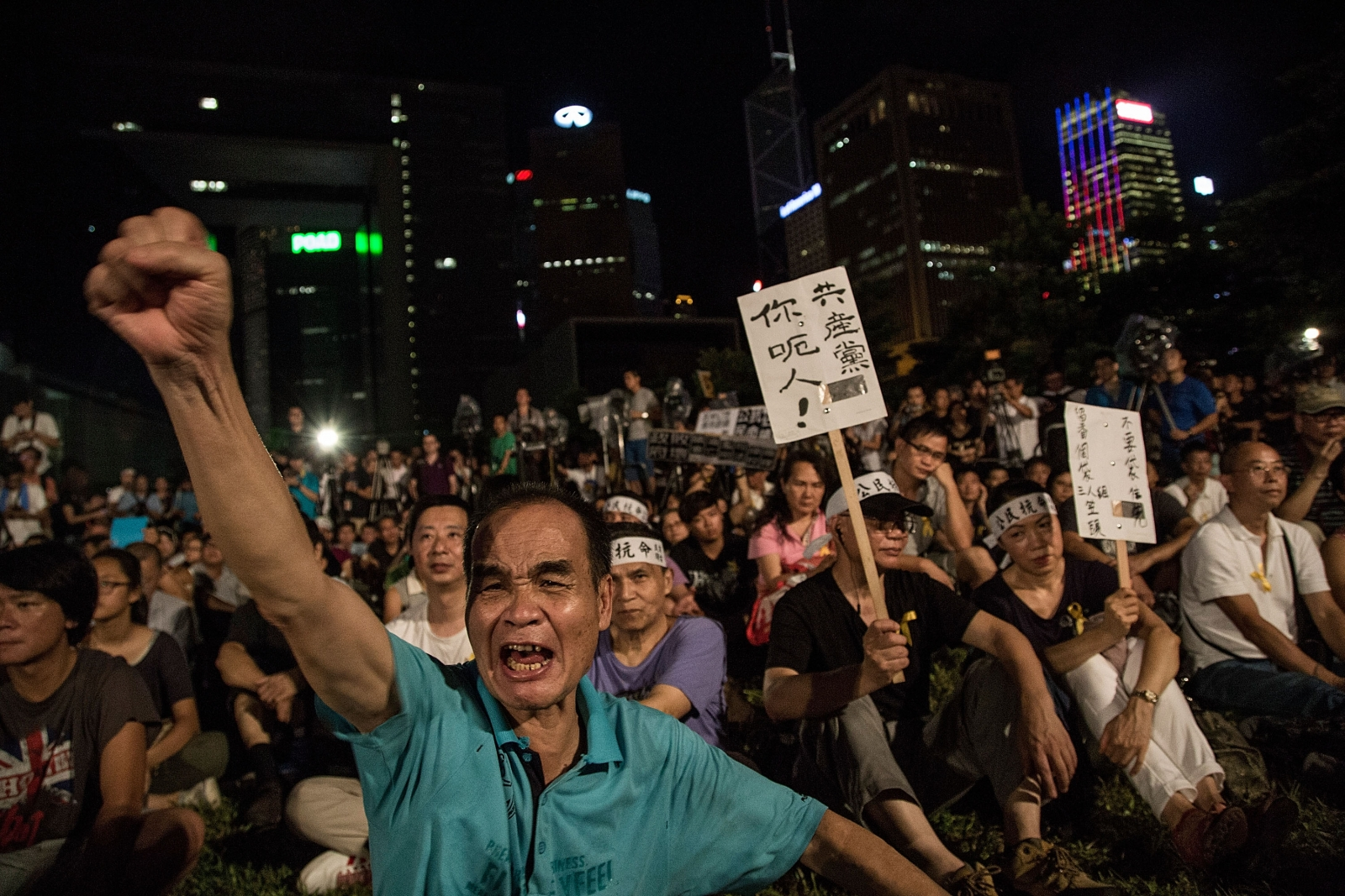 Occupy Central Hong Kong Protest China