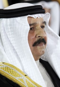 King Sheikh Hamad bin Isa Al Khalifa