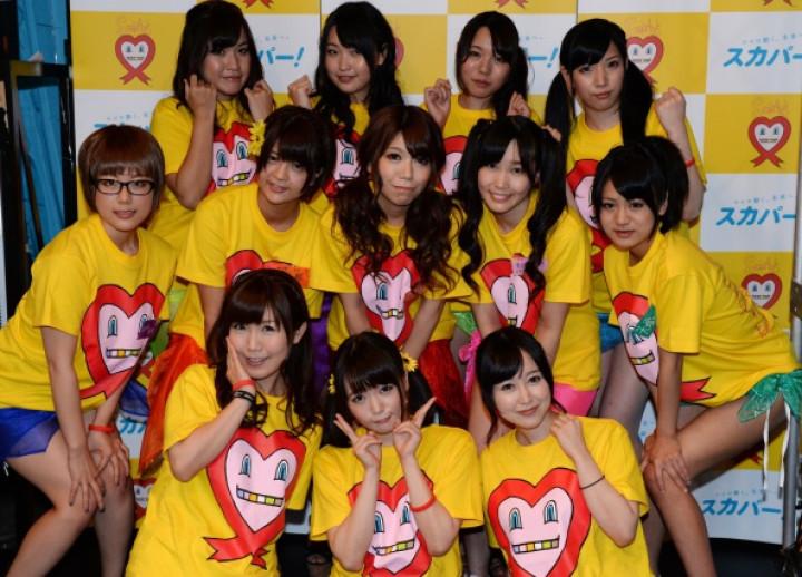 boob aid charity AIDS Japan