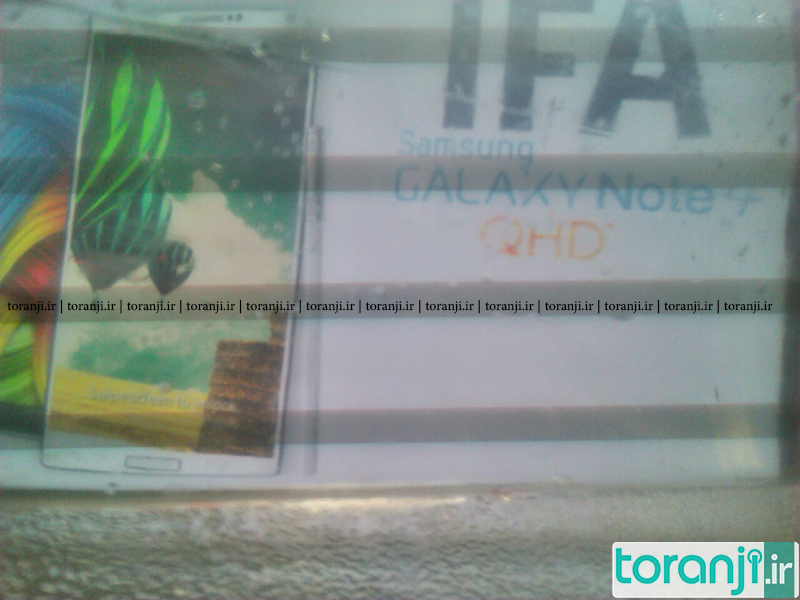 Galaxy Note 4: IFA Poster Leaks Ahead of Smartphone Launch
