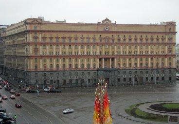 Lubyanka Square - Russia FSB security service headquarters