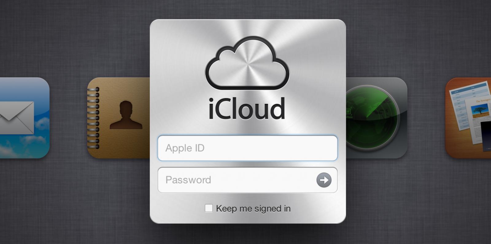 Apple's iCloud storage system